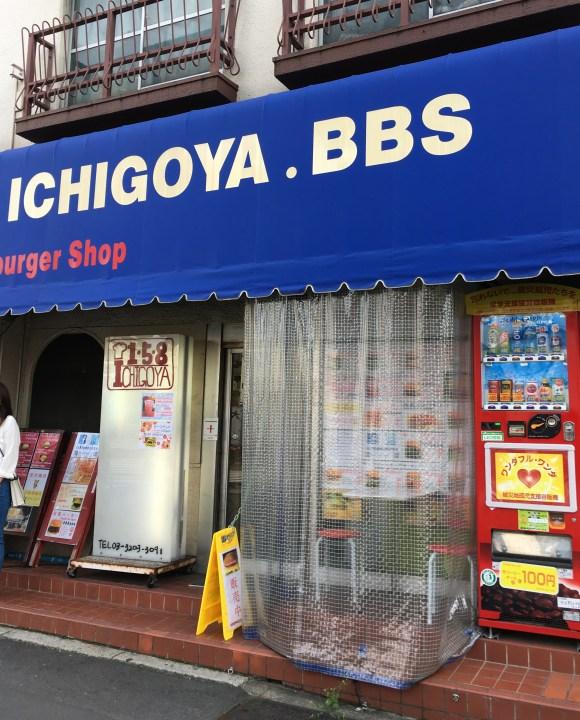 ichigoya2