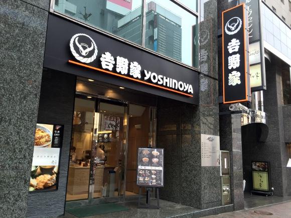 """【マジかよ】恵比寿にある """"ほぼカフェの吉野家"""" がお洒落すぎて震えた / 牛丼を「お牛丼」と呼びたいレベル!"""