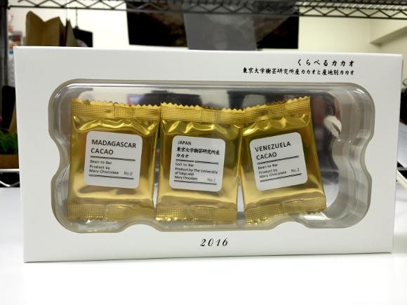 【検証】東京大学が手掛けた「国産カカオ豆のチョコレート」を外国産と食べ比べてみた