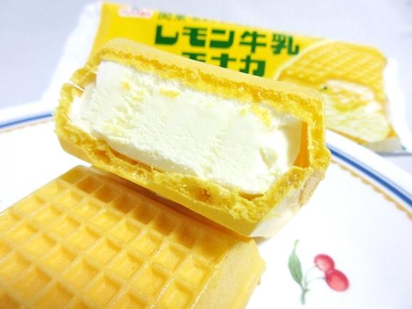 【本日4/12発売】新アイス『レモン牛乳モナカ』のウマさが完全に極まっていて感動した! サークルKサンクスでしか売ってないってよ