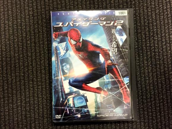 映画「スパイダーマン」が10倍楽しくなる基本知識 / そもそも「スパイダーマン」と「アメイジング・スパイダーマン」の違いは?