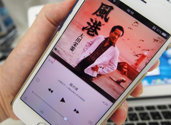 【アップル不具合】iPhoneで大貫妙子さんの楽曲を聴こうとしたら「バリバリの演歌」が流れてきて膝から崩れ落ちた / 原因をアップルに聞いた結果