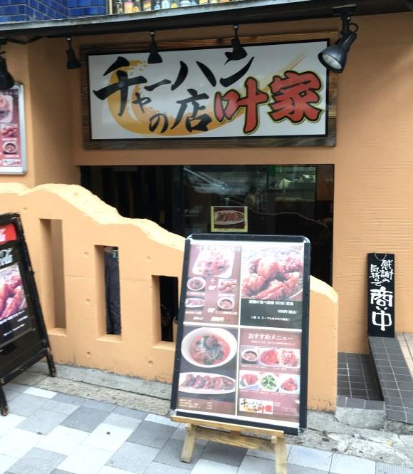 kanoya2