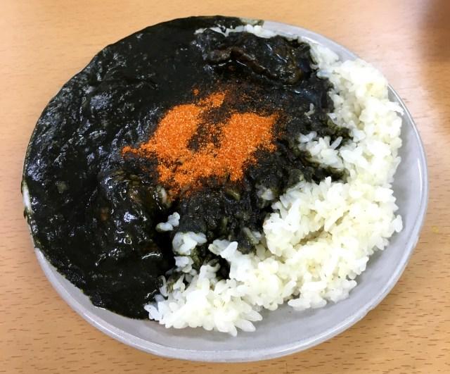【ブチギレ】死ぬほど辛い!「X JAPAN YOSHIKI伝説 キレ辛カレー」を食べてみた / YOSHIKI じゃなくともキレて帰るレベル