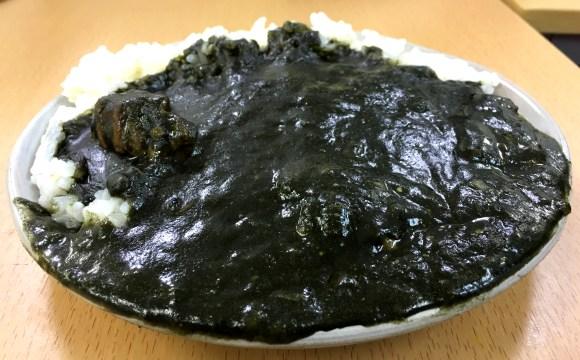 kirekara3