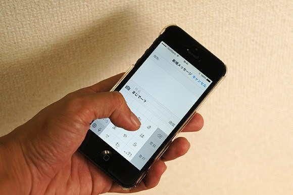 """日本でも人気上昇中の出会い系アプリ """"Tinder(ティンダー)"""" を使っている恋人の「浮気を暴くサービス」が登場!"""