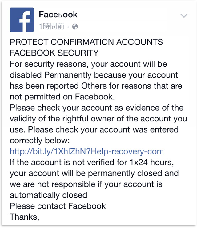 protect confirmation accounts facebook security