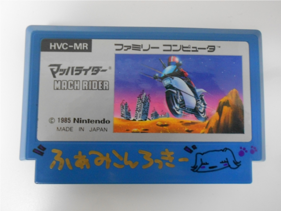 【ファミコン世代感涙!】伝説の漫画『ファミコンロッキー』仕様のファミコンカセットをGET!