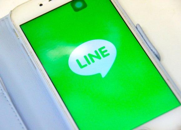 【注意喚起】LINEのグループトークに出没する妖怪にご用心