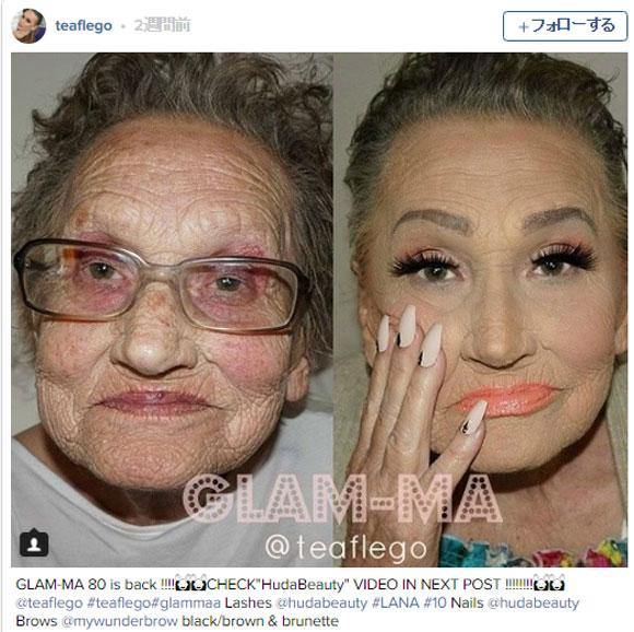 【化粧スゲェッ】孫娘が80才のおばあちゃんを本気でメイクした結果 → シワが消えたーッ! マイナス20才のゴージャスマダムに大変身