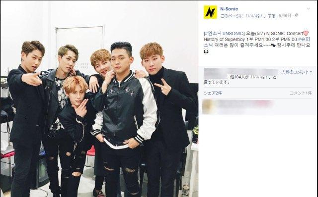 韓国アイドルが日本から帰国後に行方不明 / メンバー全員と連絡とれず