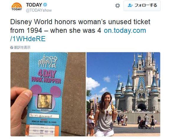 米ディズニーワールドで「22年前に購入した入場券」を使ってみたら……素敵なことが起こったぞ!!