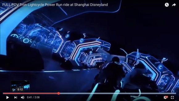 【動画】上海ディズニーのアトラクション「トロン」のスピードが速すぎてビビった! 本当に安全なのか心配になるレベル!!