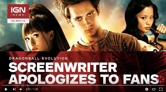 史上最悪と酷評の映画『ハリウッド版ドラゴンボール』脚本家がついに謝罪 「金に目がくらんだ」「ファンに申し訳ない」