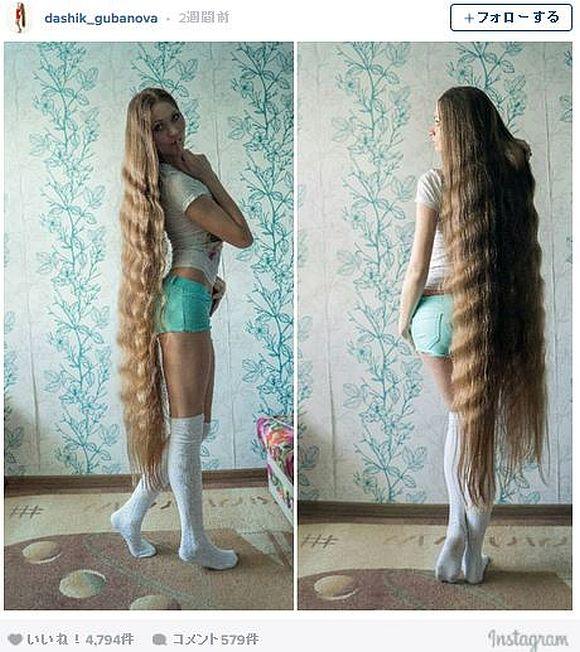 ロシアに「リアル・ラプンツェル」が出現! 13年間伸ばし続けた髪がマジで美髪なのだ!!