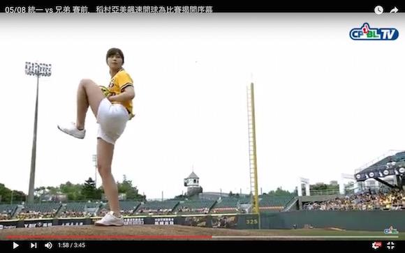 【衝撃野球動画】稲村亜美さんが台湾で神スイング&ピッチングを披露! 始球式では自己最速104キロの豪速球を投げる