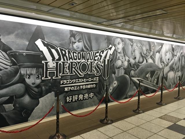 【復活】新宿にドラクエ巨大黒板アート再び! 描かれたシリーズキャラたちが猛烈にカッコいいッ!!