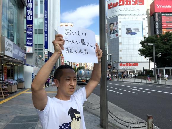 【おとり捜査】新宿で「おいしいラーメン屋知りませんか?」と声をかけ『個人情報を聞きだす』事案が多発 → 体を張って待ち伏せた結果