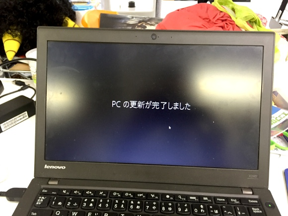 ギャー! PCが「Windows10」に乗っ取られた!! → 意外とアッサリ復旧できたでござる