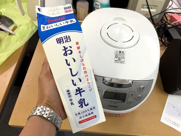 【牛乳の日】牛乳で米を炊いたらこうなった