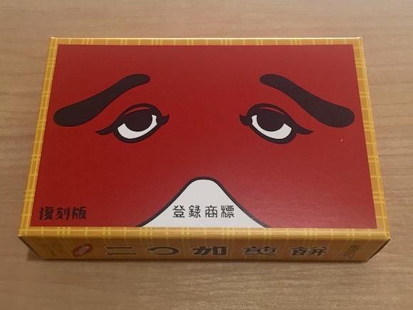 【豆知識】なぜ九州地方では煎餅を「せんぺい」と呼ぶのか