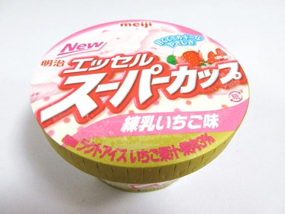 【本日5/2発売】スーパーカップ新作『練乳いちご味』から漂う王者の風格! いちごのツブツブ感と練乳のミルキーさで新たな定番キタかも!?