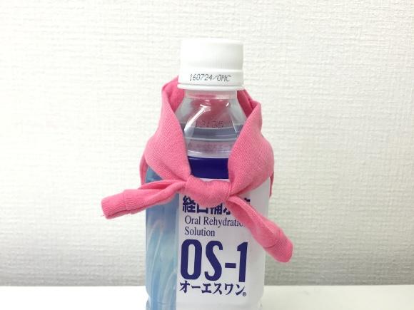 """【ガチャガチャ】これ考えたヤツ馬鹿だろ!ペットボトルが """"石田純一さん風"""" に変身する「ボトルプロデューサー」が完全にバブル全盛期"""