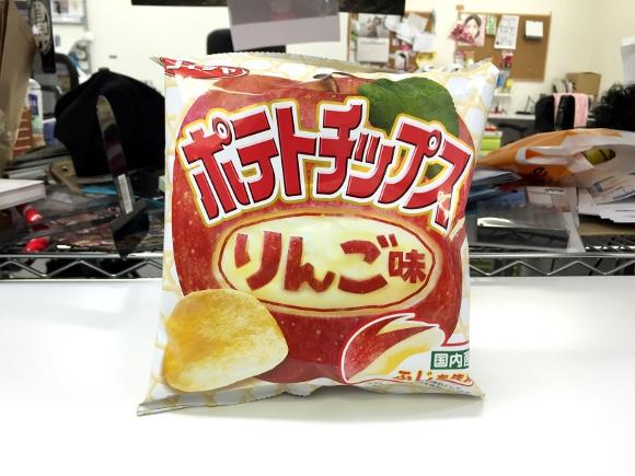 【いい加減にしろ】コイケヤから「千疋屋非公認」のポテトチップス『りんご味』の発売決定 / 一足早く試食してみた結果