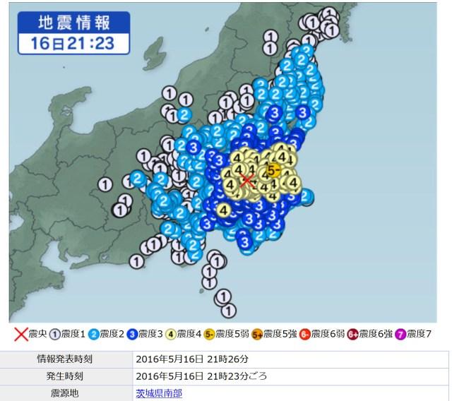 21時23分頃茨城県南部を震源とする地震発生 / 突然の「緊急地震速報」に戦慄する人相次ぐ