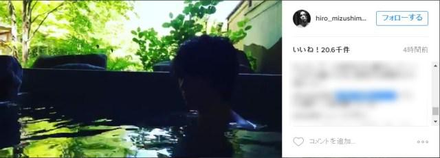 【困惑】水嶋ヒロさんがインスタグラムにお風呂動画を投稿 → 顔が見えなくても「カッコイイ」の嵐!