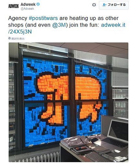 暇な会社員が「大量のポストイットを使った新しい遊び」を生み出したぞ! しまいには近隣のオフィスと競い合うことに!!