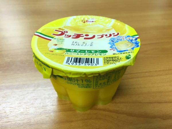 史上初のレモン味! プッチンプリン「サマーレモン味」を食べてみた / トロトロ&ビショビショでおまけにスッキリする