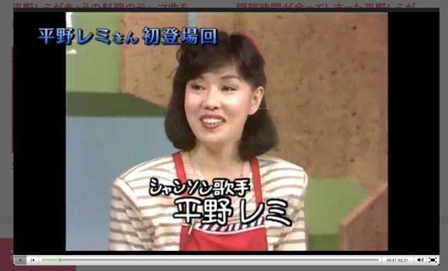 奔放すぎる料理愛好家平野レミさん「シャンソン歌手」だった! NHKが貴重な初回登場映像公開!!