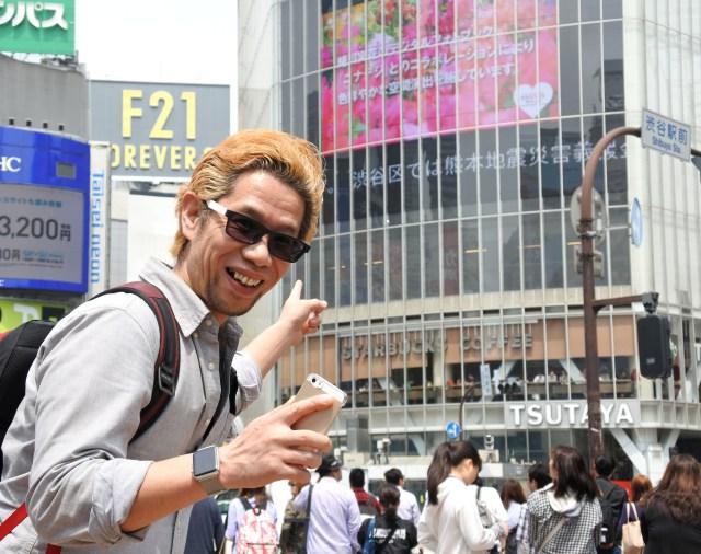 ゲームとリアルが合体! 「ONE PIECE トレジャークルーズ」のシリアルコードを渋谷の街でゲットせよ / 300万円相当純金製のカギが手に入るかも!?