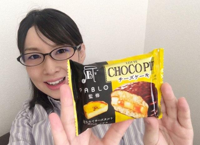 【即買い推奨】チーズケーキの『パブロ』×ロッテチョコパイが神がかったウマさ! 大量のふわとろクリームに即KO / 凍らせるとさらに美味しくなるぞ~ッ!!