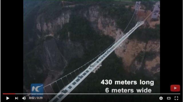 【中国】吊り橋効果どころじゃねえ! 中国の秘境にまたまた「ガラスの吊り橋」が爆誕 / ネットの声「怖いのは高さじゃない! 手抜き工事だよ!!」