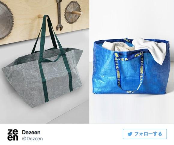 """IKEA の「ブルーのバッグ」ってダサかったの!? 新しく """"オシャレ"""" なデザインが発表される"""