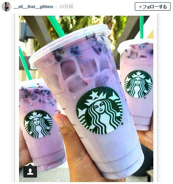 材料が気になる! 海外のスタバで注文できる裏メニュー「紫色のドリンク」が人気に!!