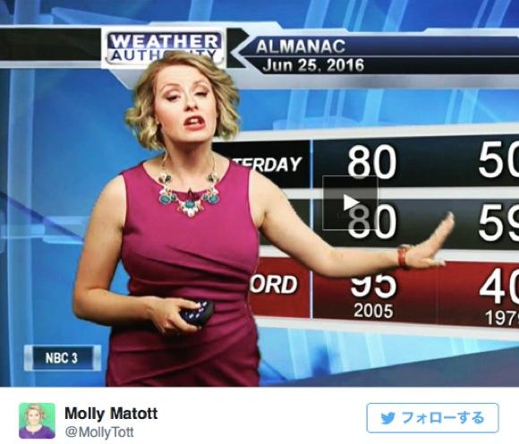 気象予報士の服装に「朝帰りみたいでだらしがない」との批判が寄せられる → 予報士が素晴らしき反撃のメッセージ!