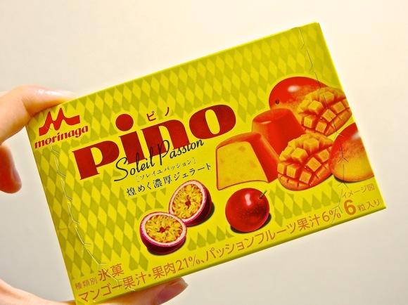 あの「ピノ」にマンゴー&パッションフルーツ味が出た! 爽やかさが「よくあるマンゴー味」とは別物!! 『ピノ ソレイユパッション』