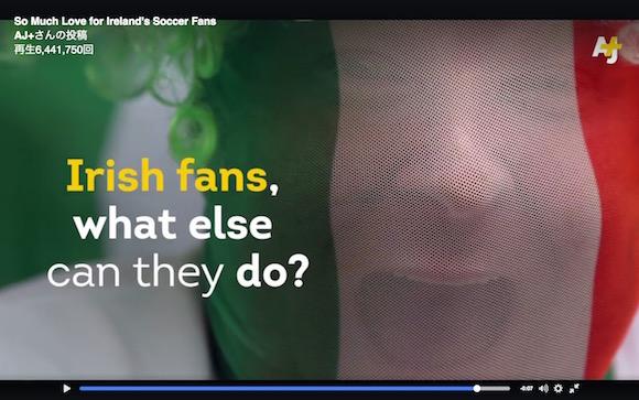 【EURO2016】アイルランドのサポーターがいかに素晴らしいかわかる動画が大反響! ゴミ拾いや陽気な姿に世界から賞賛の声