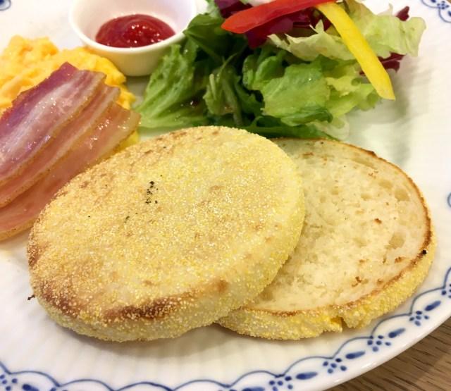 【グルメ】広島に行ったらアンデルセンの本店に行ってマフィンを食え! マフィンの旨さを再発見できるぞ!!