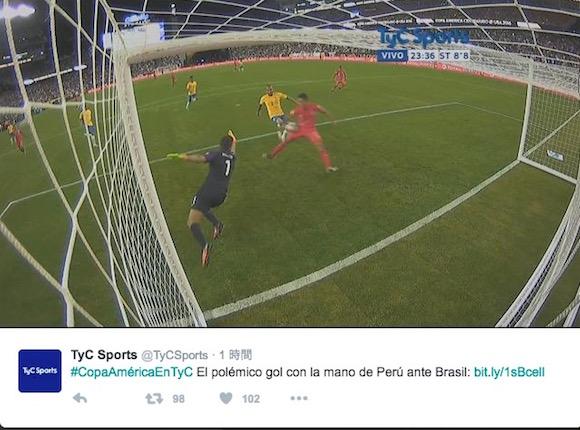 【衝撃サッカー動画】ペルーの「神の手ゴール」でブラジル撃沈! コパアメリカのグループステージで姿を消す