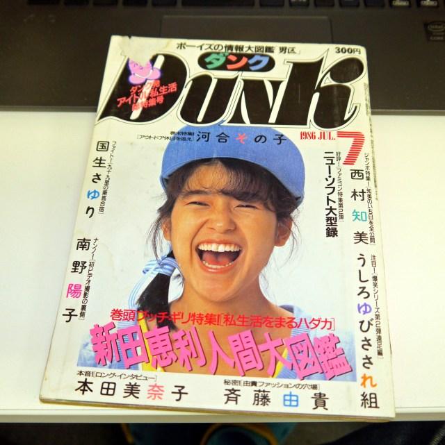 30年前のアイドル雑誌の誌面企画「学校名無差別人気投票」が理解に苦しむ件