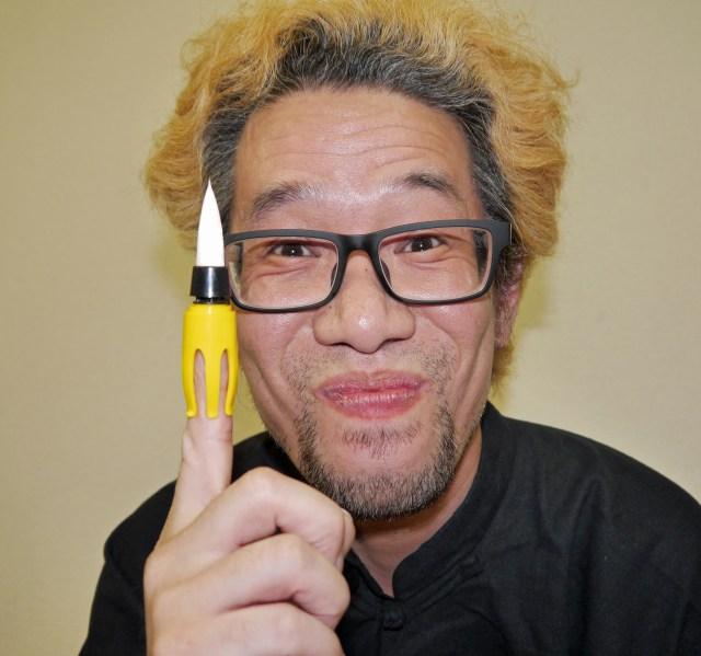 """【斬新文具】知らない間に """"筆"""" が進化していた! 指にはめて文字を書く「ゆび筆」が面白い!!"""