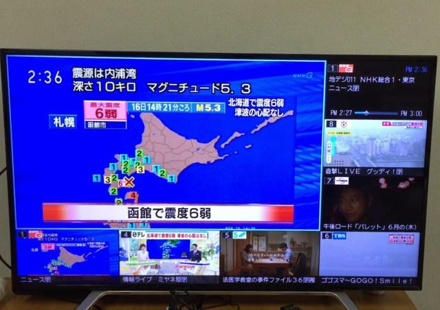函館で震度6弱を観測する地震発生 / その時テレビ東京は何を伝えていたのか?
