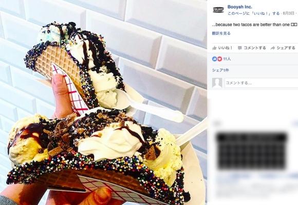 発想がユニーク! メキシコ料理からアイディアを得た 「アイスクリーム・タコス」が注目の的に!!