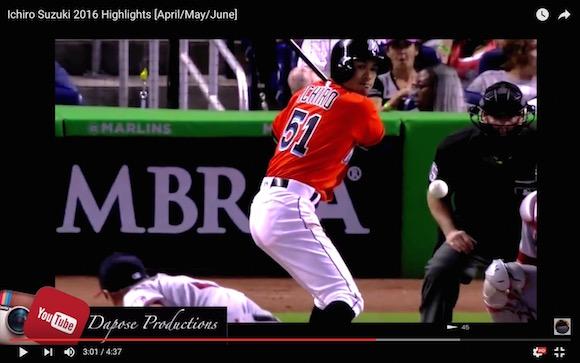 【衝撃野球動画】大記録達成間近のイチロー選手が今季に見せたスーパープレー集
