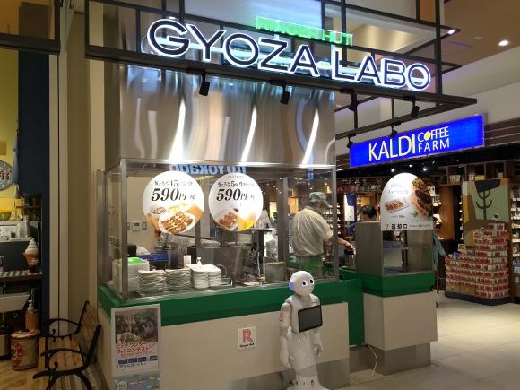 リンガーハット初の餃子専門店「GYOZA LABO」に行ってみた! 3種類の『スイーツぎょうざ』は流行の予感!!