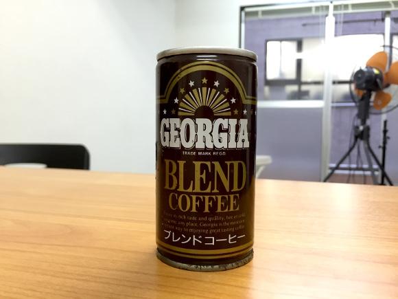 【検証】27年前に賞味期限切れした「缶コーヒー」を飲んでみた